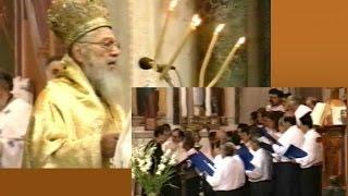 Ι.Μ.Ν. ΑΓΙΟΥ ΜΗΝΑ (Θεία Λειτουργία - Οσίου Αβερκίου - 1995)