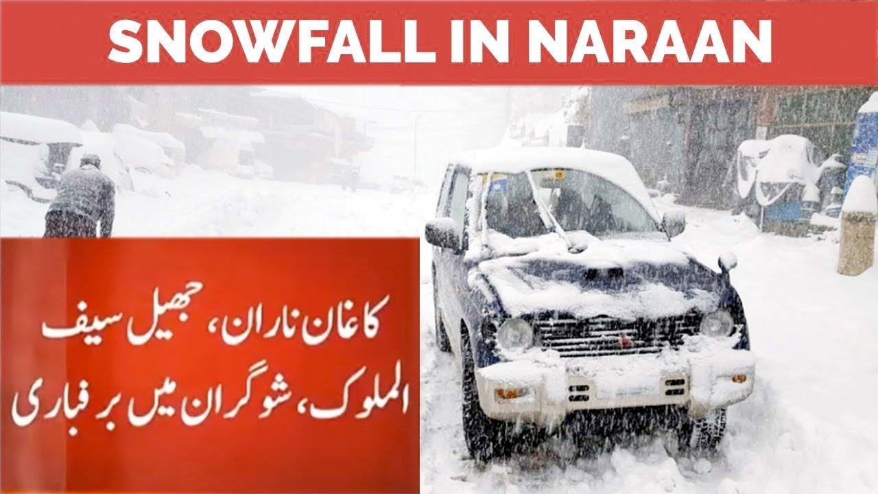 Snow fall in Naran/Kaghan Winter 2019