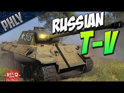 T-V TANK - RUSSIAN CAPTURED PANTHER! (War Thunder Tanks Gameplay)