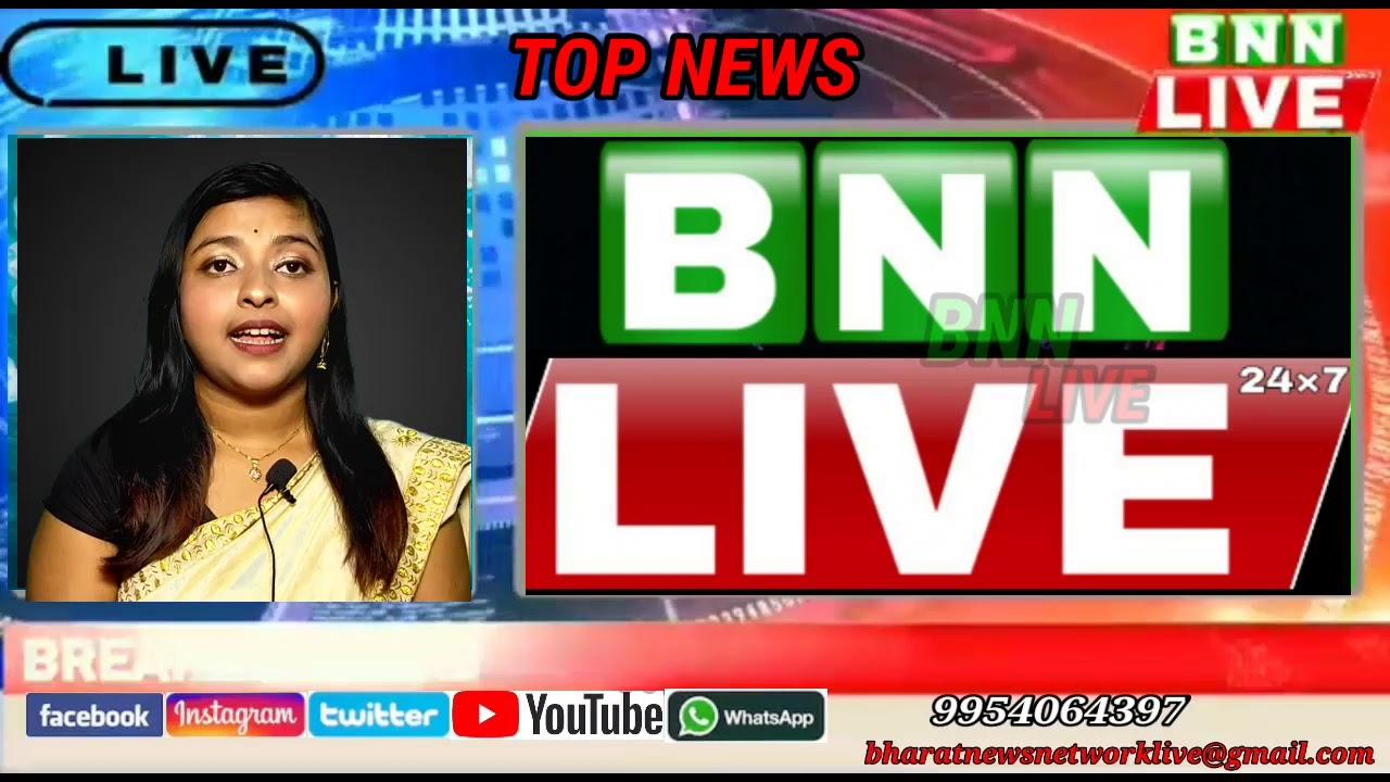 Bnn Online