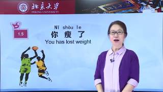 Chinese HSK 3 week 1 lesson 5