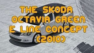 Skoda Octavia Green E Line Concept 2010 Videos