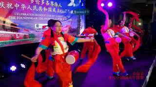 China National Day Celebration, 20170930, CTCCO, 華聯會, 慶祝中國國慶