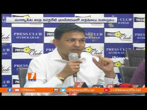 Canada-based NRI Saidi Reddy Respond On Suryapet Collector Office Land Issue  | iNews