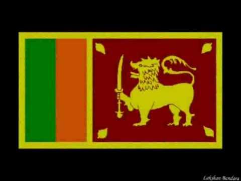 ශ්රී ලංකාව. Sri Lanka. Flag & National Anthem of Sri Lanka - (With Description)