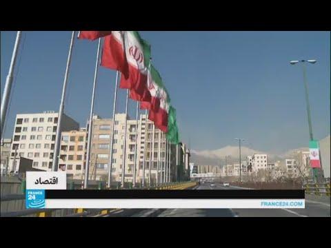 النمو الاقتصادي يتباطأ في السعودية ويحقق تقدما في إيران!  - 15:24-2017 / 7 / 25