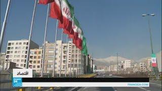 النمو الاقتصادي يتباطأ في السعودية ويحقق تقدما في إيران!
