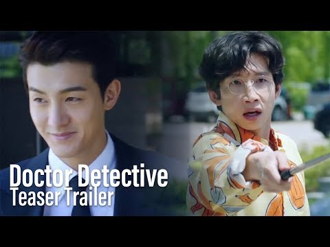 """i-will-not-be-judged,-i'm-the-one-who-judges""-[doctor-detectiveㅣteaser-trailer]"