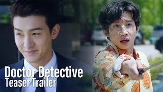 """""""I will not be judged, I'm the one who judges"""" [Doctor DetectiveㅣTeaser Trailer]"""