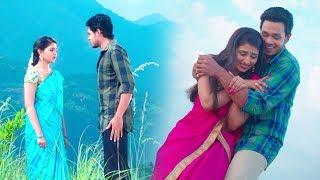 Vinavayya Ramayya Telugu Movie Songs    Po Po Nuvvu Song    Naga Anvesh, Kruthika Jayakumar