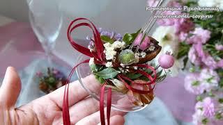 Свадебные бокалы в цвете марсала