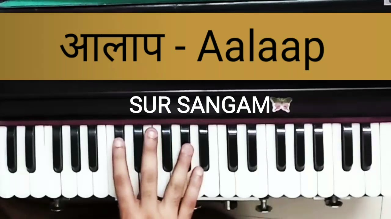 Lesson#69 - Top Tips to Learn Alaap in Music || Play Harmonium || Sur Sangam