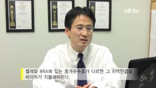 투데이 부동산 정보와이드-마이클박 4부: 집을 살때도 중개인과 계약?