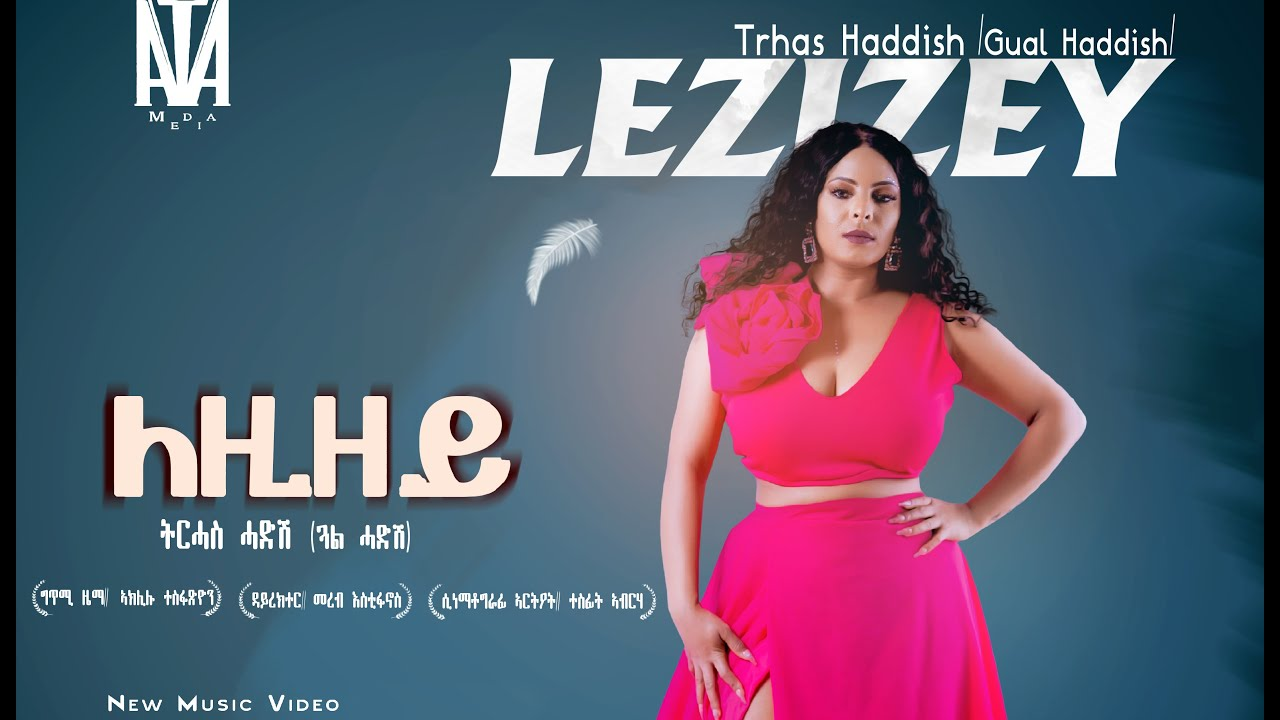 Tirhas Haddish - Lezizey | ለዚዘይ - New Eritrean Music 2021