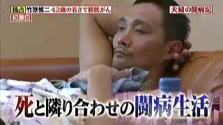 【衝撃】ガチンコファイトクラブ1期生のその後が想像以上にヤバい…竹原...