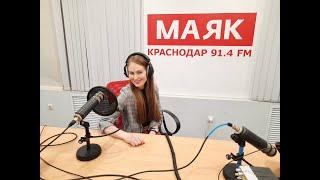 """""""Новый год по правилам"""" Радио Маяк"""