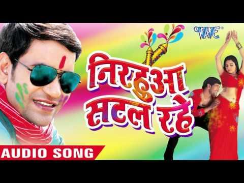 निरहुआ सटल रहे - Aawa Ae Amarpali Nirahua Rang Dali - Dinesh Lal - Bhojpuri Holi Songs 2016