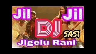 Dj remix telugu songs download