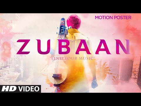 'Zubaan' Digital Poster | TEASER Coming On 23 July 2015 | T-Series