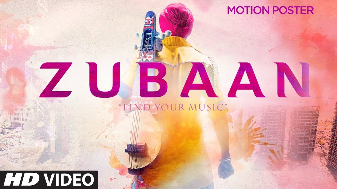 'Zubaan' Digital Poster | TEASER Coming on 23 July 2015 | T-Series