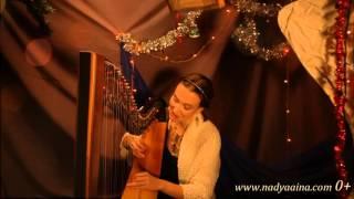 Надя Айна   Новогодние приключения арфы