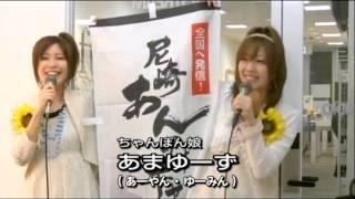 自己紹介バラエティ「わたくしこういう者です」 2012年12月20日(木) 1...