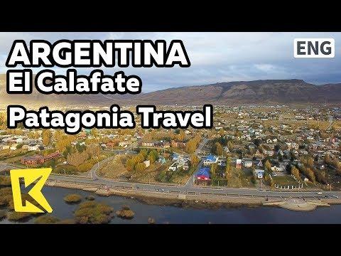 【K】Argentina Travel-El Calafate[아르헨티나 여행-엘 칼라파테]파타고니아 여행의 시작점/Patagonia/Trip/Travel Agency