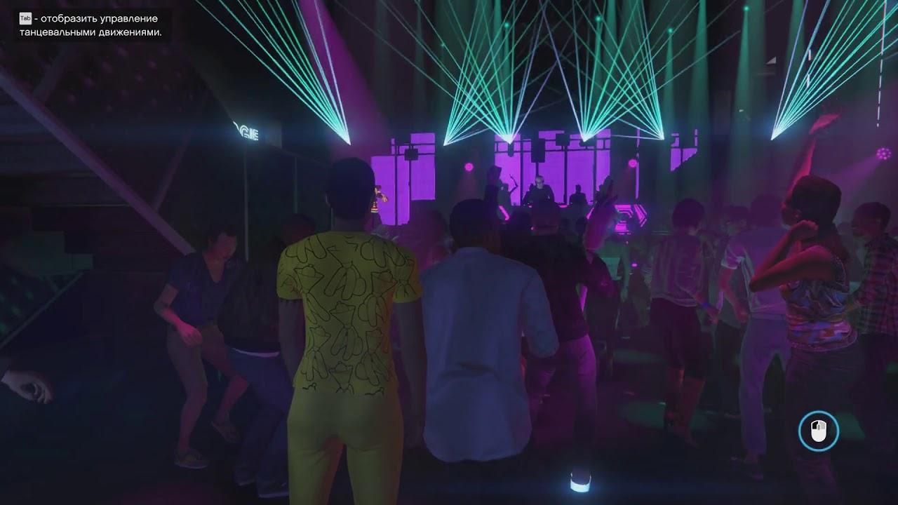 Ночной клуб потанцевать ночные клубы симс 4