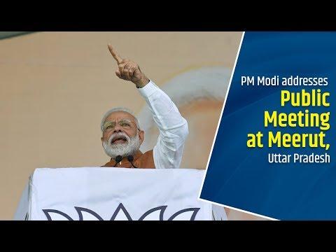 PM Modi addresses Public Meeting at Meerut, Uttar Pradesh