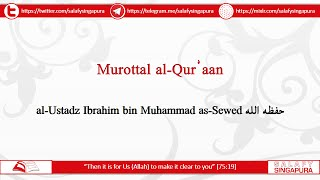 Murottal al-Qur'aan | al-Ustadz Ibrahim bin Muhammad as-Sewed حفظه الله