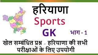 sport gk 2018