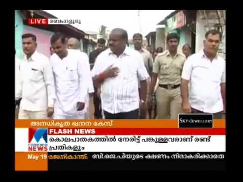 Illegal Mining Case ; Police quizzes H D Kumaraswami | Manorama News