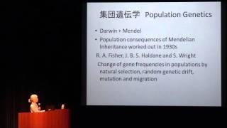 生物進化論の新しい展開 (太田朋子 国立遺伝学研究所名誉教授 クラフォード賞受賞記念講演会)