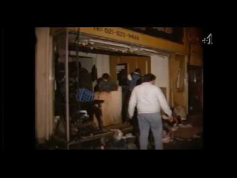One Mile Away - Birmingham Gang Documentary (Directed By Penny Woolcock)