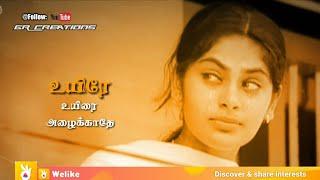 Tamil WhatsApp status lyrics ❤️ Pirivom endru sonnaye song 💝 GR Creations