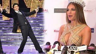 Miss Universe 2017 Iris Mittenaere's Reaction On Shahrukh Khan