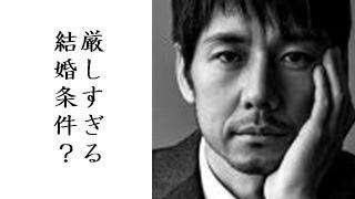 俳優の西島秀俊の嫁ってどんな女性か知っていますか? 【チャンネル登録...