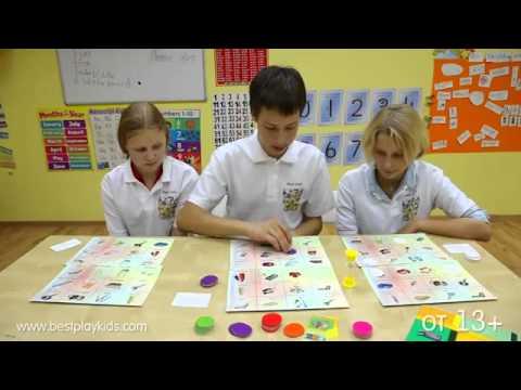 Интерактивные дидактические игры для детей с ЗПР