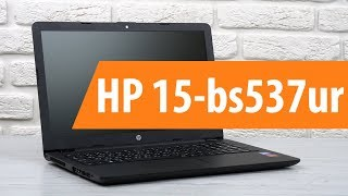 Розпакування HP 15-bs537ur / Unboxing HP 15-bs537ur
