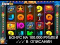 Игровые Аппараты Онлайн - Казино Онлайн. Игровые Автоматы В Онлайн Казино Bob