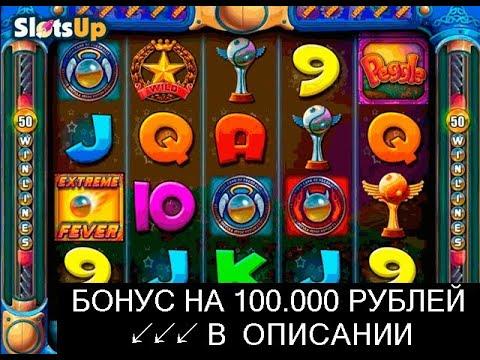 К чему снится игровые аппараты игры азартные бесплатно аркады