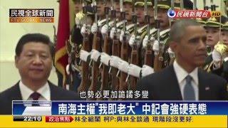 【民視全球新聞】王毅剌日又打美 南海交鋒展中國霸氣!