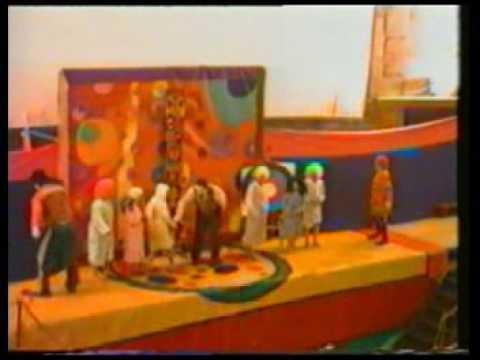 Zubeldiako VII Kultur Astea 1997 2/4