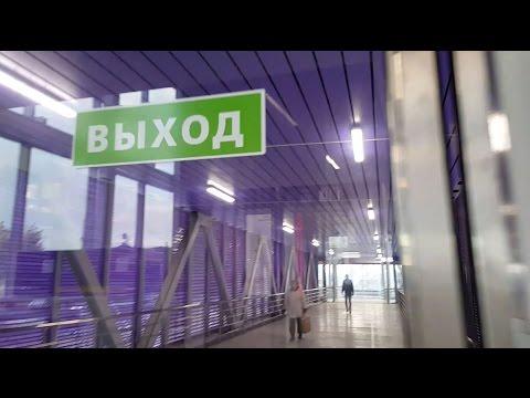 ст. Андроновка МЦК (МКЖД) - пересадка на станцию Фрезер за 5 минут