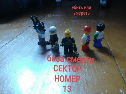 Мультфильм Паровозик из Ромашкова (Vlak z Romashkova