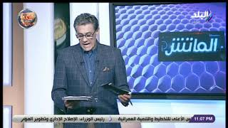 أول تعليق من  زكريا ناصف بعد فوز الأهلي على المصري