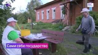 В деревне Колионово выпустили собственные деньги