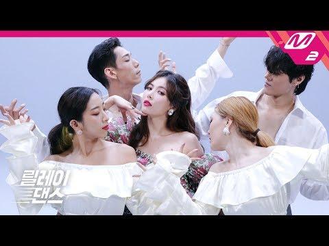 [릴레이댄스] 현아(HyunA) - FLOWER SHOWER