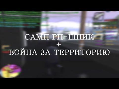 """Боевики """"Правого сектора"""" устроили побоище в казино и ОТХВАТИЛИ по полной!из YouTube · Длительность: 1 мин53 с"""