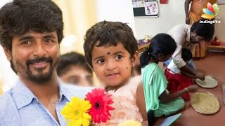 Sivakarthikeyan's daughter Aradhana's vidyarambham | Writing on rice grains